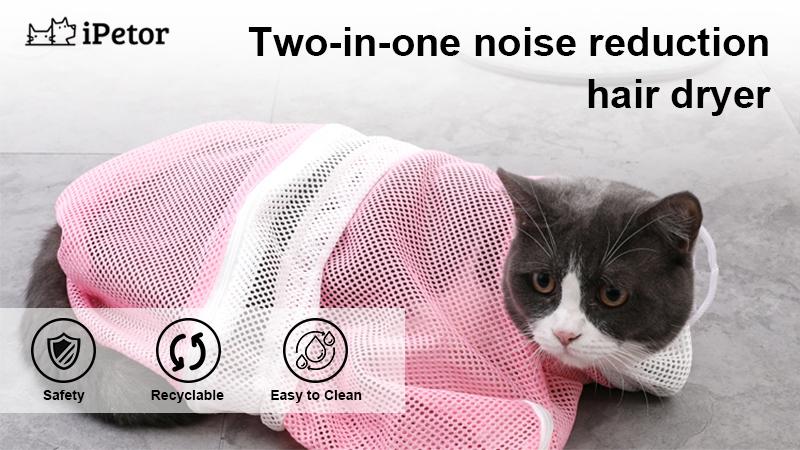cat washing bag banner 1