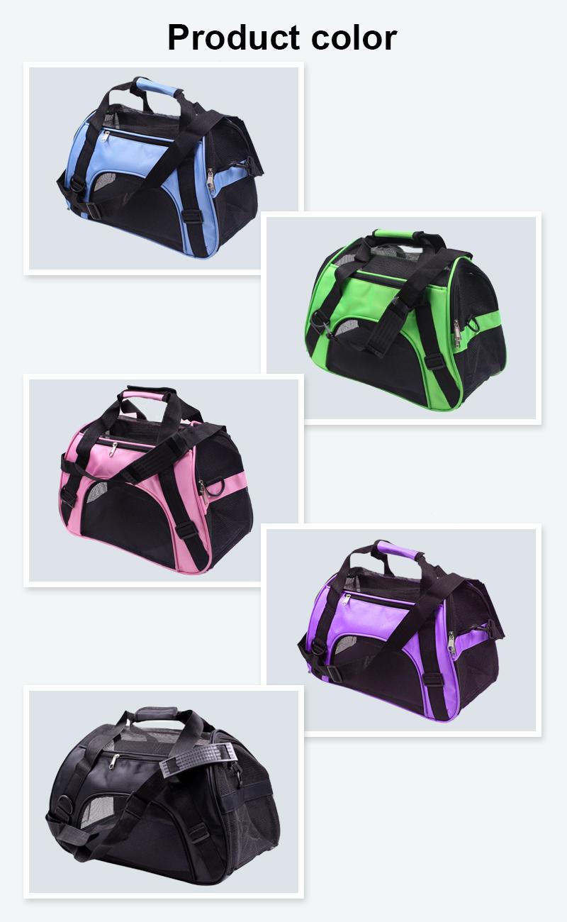 pet bag details 6