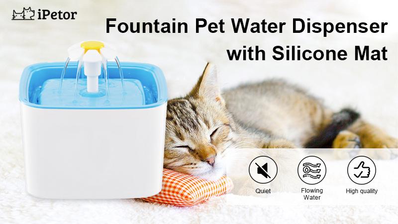 pet fountain feeder banner