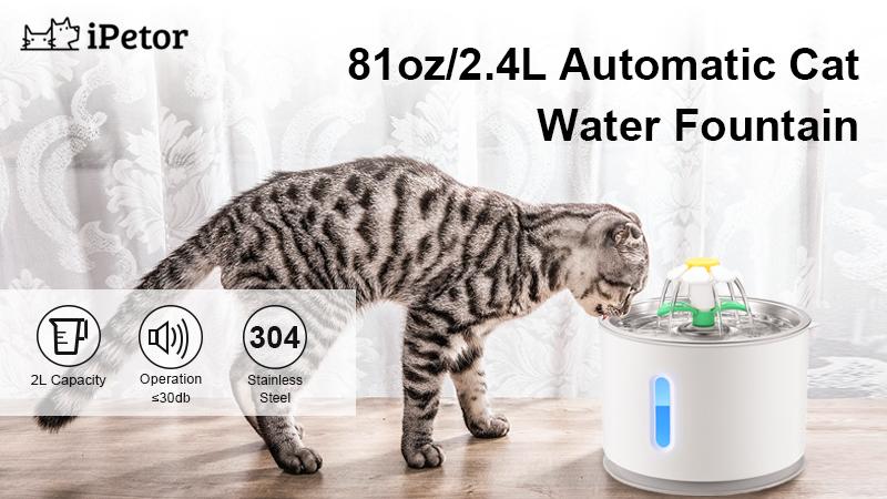 pet water dispenser bannre 1
