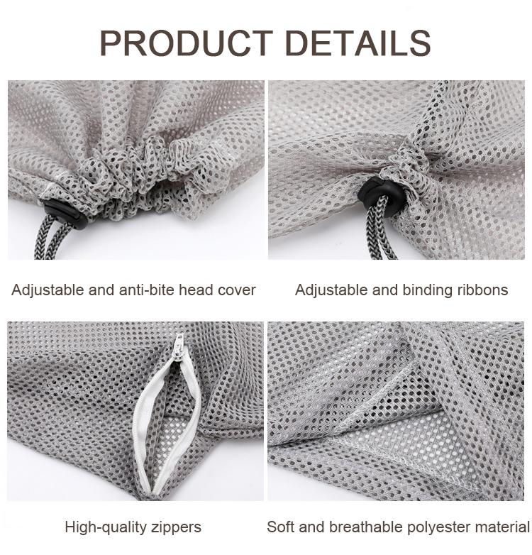 cat bath bag product details